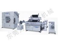 如何选用丝印机中的丝印材料?