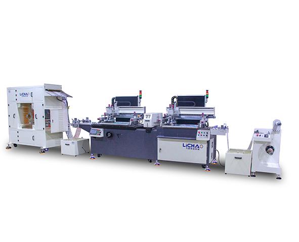 双色全自动丝印机