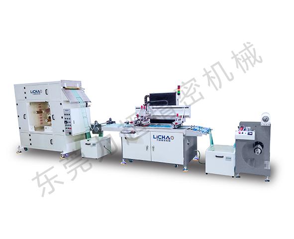 FPC全自动丝印机
