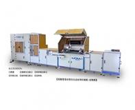 深圳热转印专用全自动丝印机