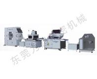 山东全自动丝印机-配隧道式UV机