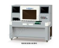 智能视觉激光检测机